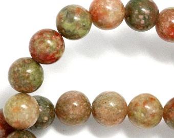 Autumn Jasper Beads - 8mm Round