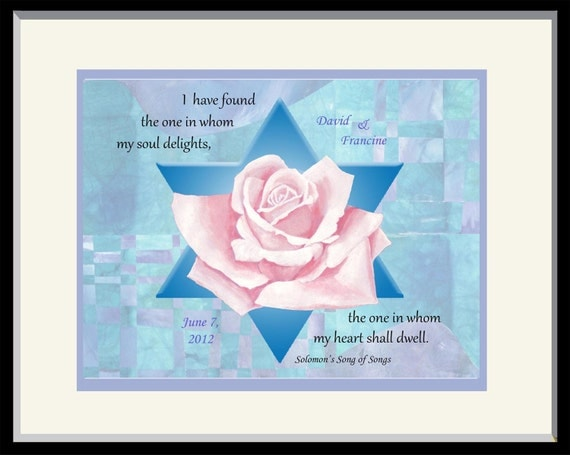 Wedding Gifts For Jewish Couples : Jewish Personalized Wedding Gift Song of Solomon Wedding Gift framed