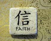 Faith... asian calligraphy words stone square inspirational magnet 2x2..gift favors
