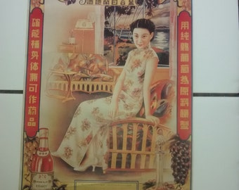 Authentic 1930's Chinese Poster , Chinese Pin Up Girl , Alcohol Brandy , Golden Valley , Advertising