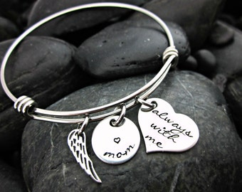Always With Me - Memorial Bracelet - Remembrance Jewelry - Forever in my Heart - Loss of Loved One - Mom - Dad - Miscarriage - Infant Loss