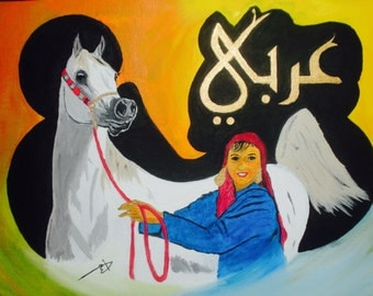 "Arabian Horse with Calligraphy Painting  -  Giclee - Art by Medo -  ""Egyptian Horse"""