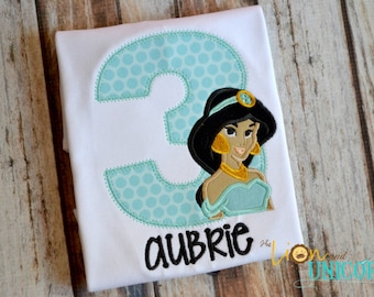 Jasmine Birthday Shirt - number can be changed - Add A Name For FREE!