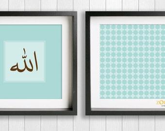 ALLAH - Instant Download, DIY Printable, Modern Islamic Wall Art