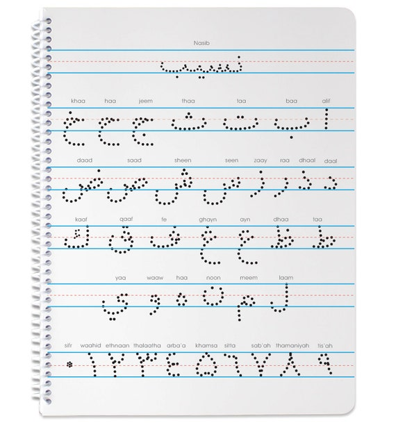 writing paper lined Printable writing paper for kids this printable writing paper features a box for drawing a picture free printable writing worksheets for kids.