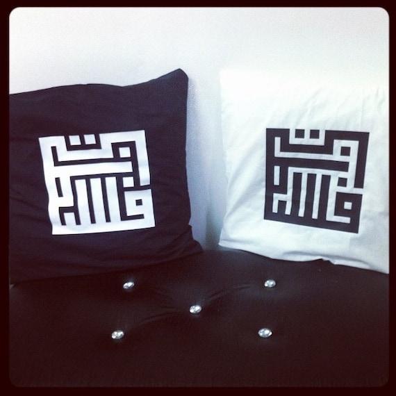 Palestine Maze Arabic Calligraphy Pillow Black