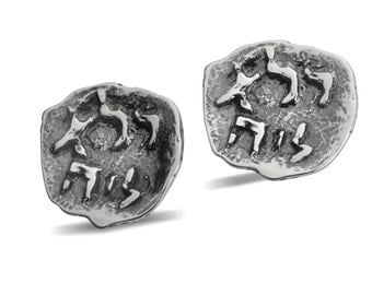 Silver Earrings With Ancient Hebrew Writing On It, Handmade Earrings From Jerusalem