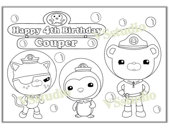 octonauts birthday party coloring page activity pdf file
