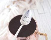 Established In Lovers Spoon - Perfect for your Coffee LOVER this Valentine's!