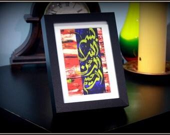FRAMED Calligraphy Painting Print - Contemporary Islamic Art - Bismillah Ar Rahman Ar Raheem - Islamic contemporary Art