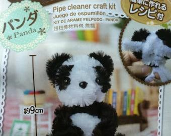 Japan Pipe Cleaner Craft Kit - Panda