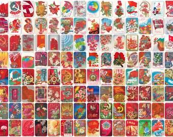 Soviet Holidays. Set of 112 Vintage Postcards - 1970s-1980s
