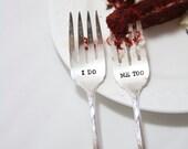 I Do, Me Too Wedding Cake Fork Set  - Hand Stamped - Vintage Wedding - Wedding Date on handles