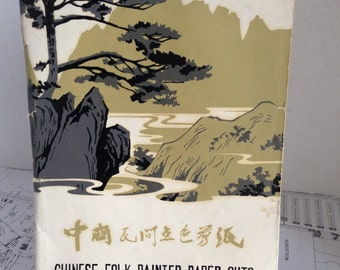 Chinese Folk Painted Paper-Cuts