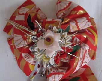 Vintage Japanese Girl's Obi Bow Tsuke Obi Kimono Brocade Red Gold 60's