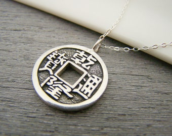Chinese Coin Charm Sterling Silver Necklace Simple Jewelry Everyday Necklace / Gift for Her