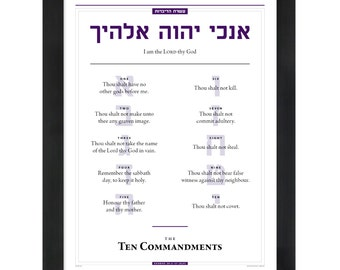 The Ten Commandments: 18- x 24-inch poster perfect for framing and display