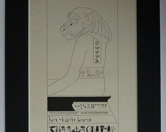 1902 Antique Egyptian Hieroglyph Print from Rudyard Kipling's Just So Stories Ancient hieroglyphic art, Edwardian Egypt decor, Reading Gift