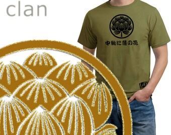 NAKAWA NI HASU - Men's Clothing Cool T shirt - Geek shirt - Gift for Him men's cloth - Free shipping