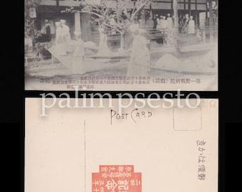 Haunted Postcard of Ghostly Japanese Nurses / Medical