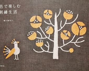 Small Goods and 2 Colors Embroideries by Yumiko Higuchi - Japanese Craft Book