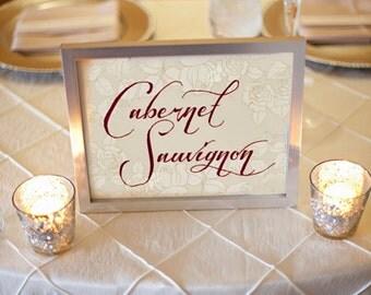 Wine Table Numbers, Wine Types, Table Numbers, Wine Varietals, Wedding Decor, Printable Signage, Script, Cream, Choose Colors, SET OF 6