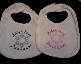 Personalized Passover Bib or Bodysuit