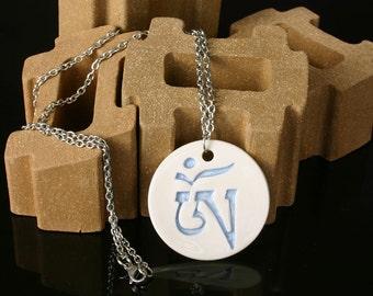 Porcelain Necklace, Blue Om, Ceramic Jewelry, Porcelain Jewelry, Yoga Necklace, Ceramic Pendant,Tibtetan Om Symbol, Statement Necklace,Yoga