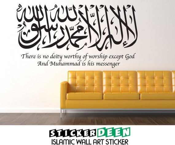 Shahada Wall Sticker Arabic Calligraphy English by StickerDeen