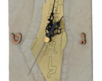 Map Of Israel Clock Made Of Jerusalem Stone and Brass Map Israel Art Judaica 10x15cm