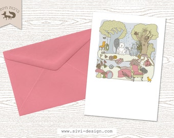 Illustrated Cats Greeting Card and Envelop