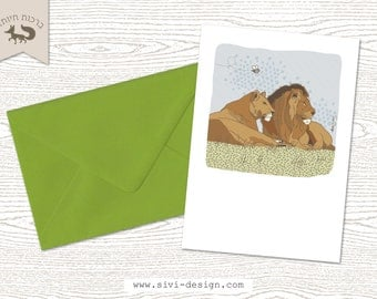 Illustrated Lions Greeting Card and Envelop