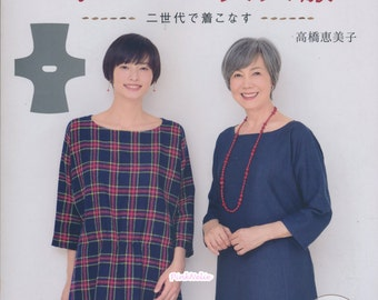 Takahashi Emiko Adult Clothes with One Sheet Pattern n3873  Japanese Craft Book