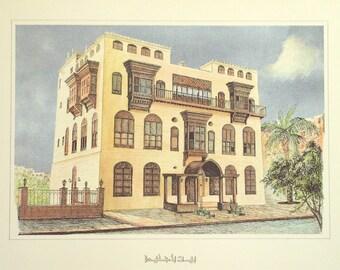 Vintage Saudi Arabian Lithograph - Ba-Janaed House - Al-Balad / Old Jeddah Architecture Print