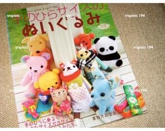 Japanese Craft Pattern Book Kawaii Mascots Dolls Puppets Sfuffies Toys