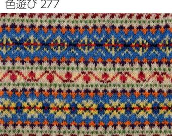 Kazekobo's Favorite Colors 277 Knitting - Japanese Craft Book