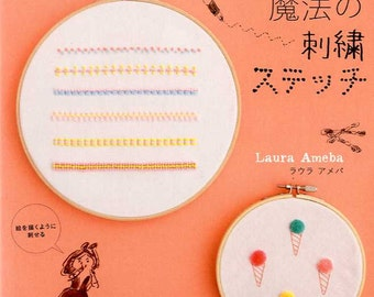 Laura Ameba's Free Stitching Needle Magical Embroidery - Japanese Craft Book