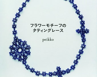 Floral Motif Tatting Lace Accessory Recipes - Japanese Craft Book