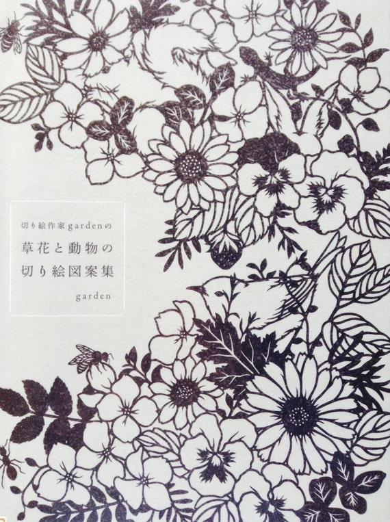 Beautiful paper cutting kirigami arts animals and plants by for Beautiful paper cutting art