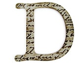 Chipboard letter D, 4 inch embossed letter, initials, paper accents, wall decor, table decor, wedding decoration, signage, initial ornament