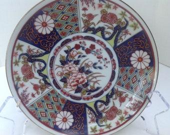 Imari Ware Japan Decorative Plate
