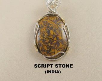 Script Stone Designer Cabochon Wire Wrapped Pendant.