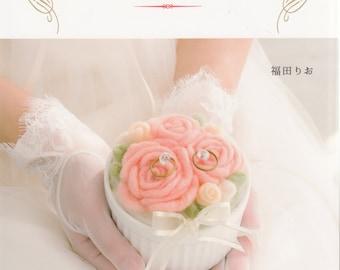 Master Collection Rio Fukuda 05 - The Best Felt Wool Wedding Ideas - Japanese craft book