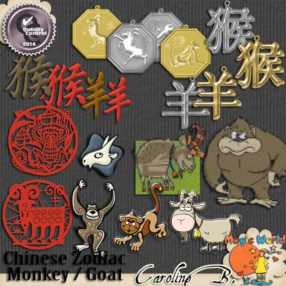 Chinese New Year add-on Zodiac 04- Monkey / Goat (Downloadable Digital scrapbook kit)