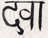 Goddess Devi Sanskrit Calligraphy