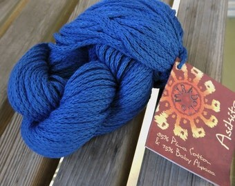 ARAN or WORSTED Weight Yarn - Pima Cotton and Baby Alpaca - Mirasol Asikita - Electric Blue  (#2108) - 50g / 71 yards