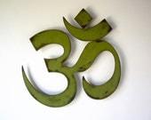 "Yoga symbol metal wall art - 18"" tall - choose your color with rust patina - Yoga Om Meditation Mantra Savasana Namaste Hatha Yoga wall art"