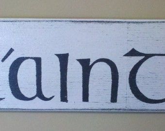 Large Slainte Sign with Shamrock Graphic