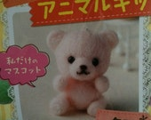 Japan Animal Kit of Wool Felt - Bear