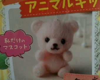 Japan Animal Kit of Wool Felt - Bear
